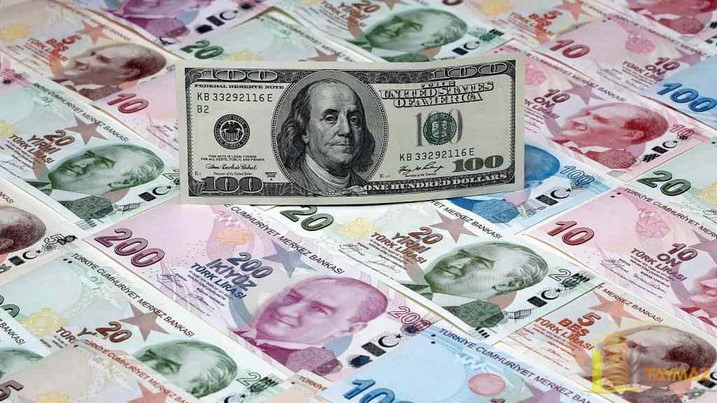 قیمت روز لیر ترکیه