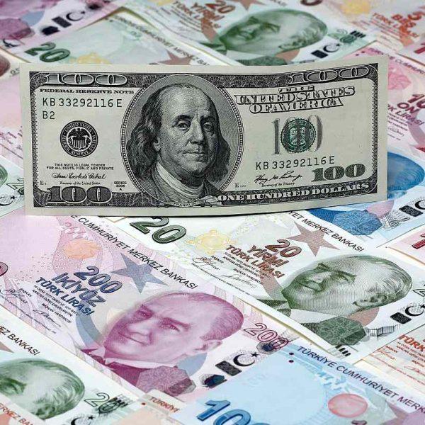 قیمت لیر ترکیه
